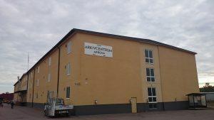 Fasad Arkivcentrum Arboga